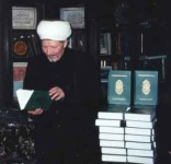 Quran translation reaches Russia
